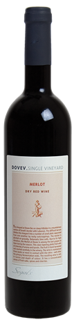 Segal's Merlot Dovev Vineyard